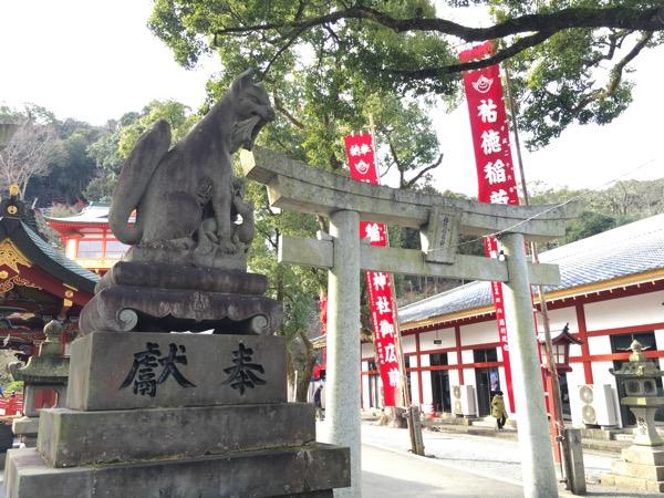 祐徳稲荷神社の入り口の画像