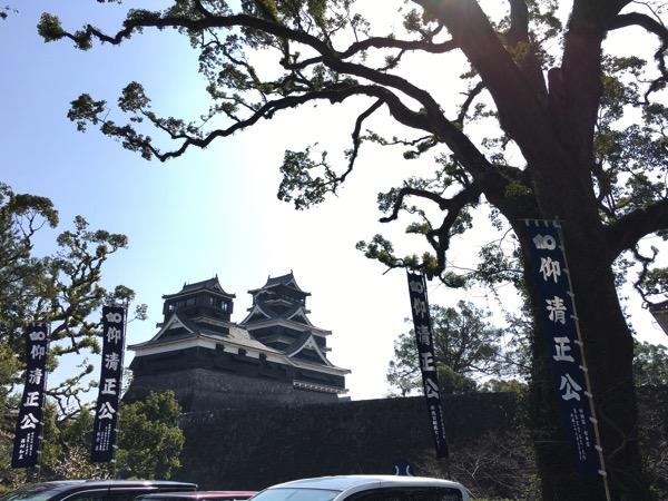 加藤神社から熊本城を見た画像