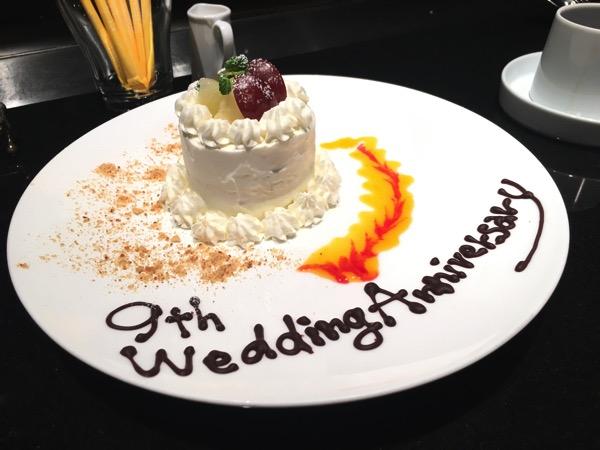 アニバーサリーのケーキの画像