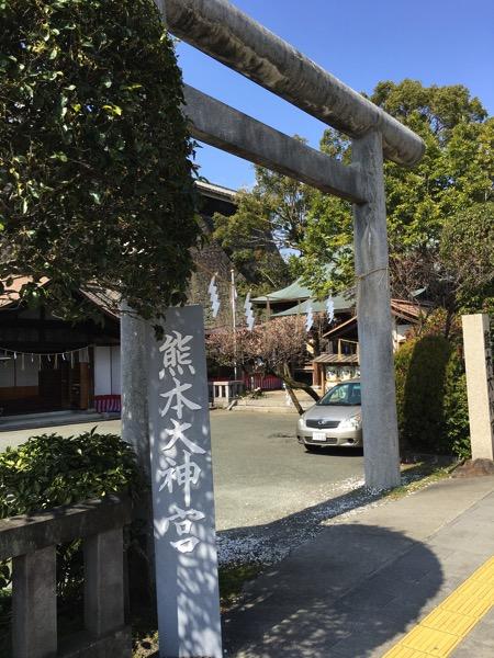 熊本大神宮の入り口の画像