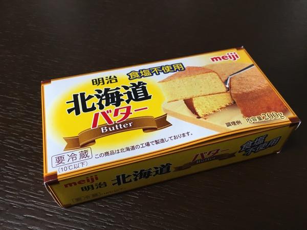 明治北海道バター食塩不使用の画像