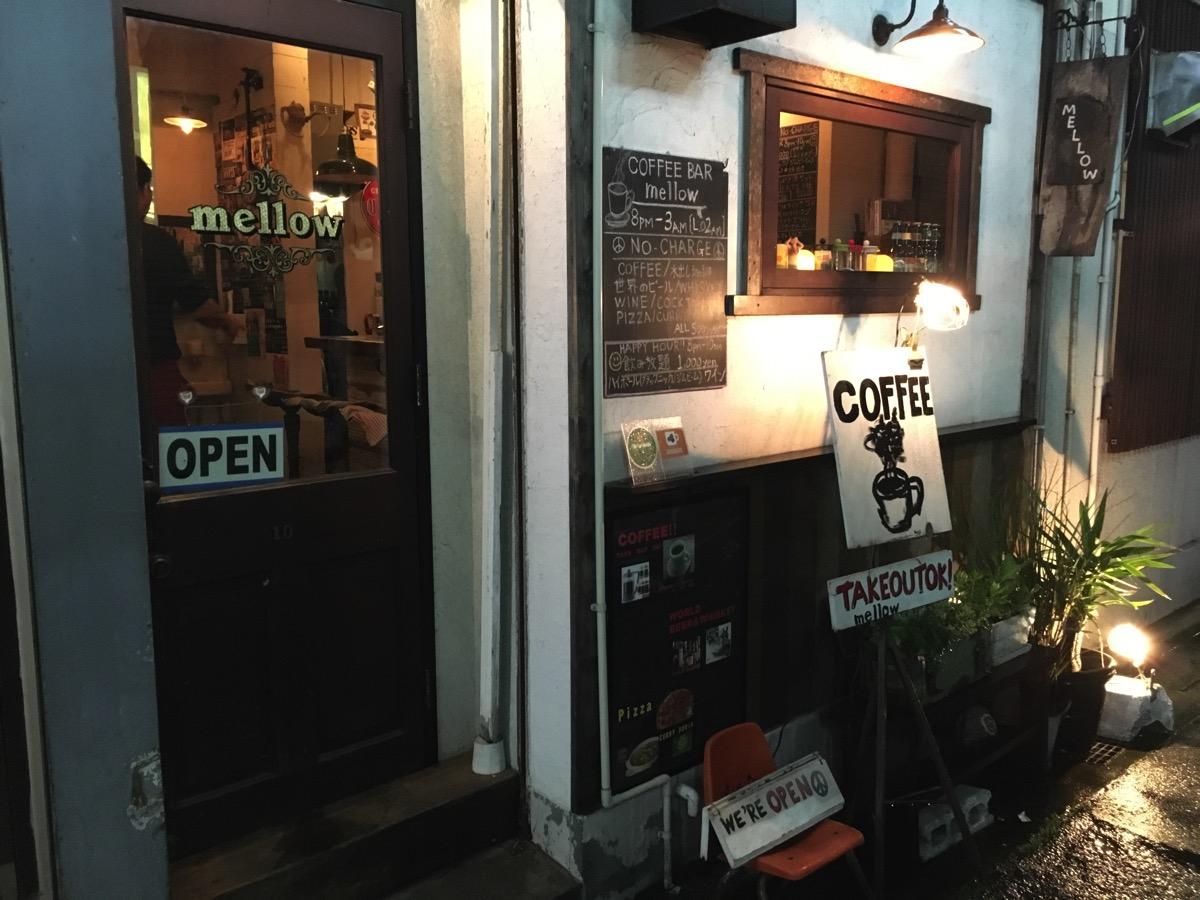 COFFEE BAR mellowの正面からの画像