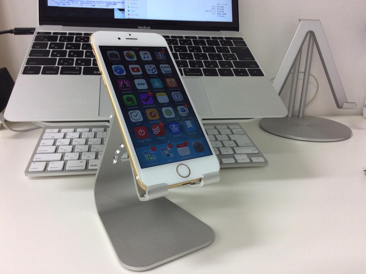 SpinidoTI-APEX Series」iPhone対応のデスクスタンド にiPhoneを設置した正面からの画像