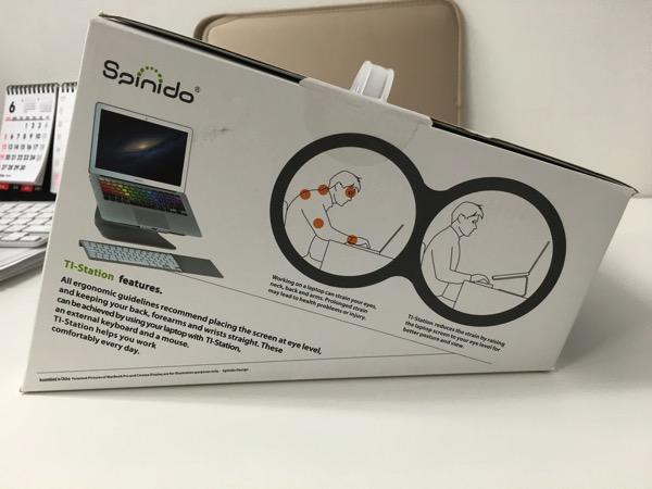 Spinidoアルミニウム製MacBook/SONY/SAMSUNGノートPC スタンドsilverの外見右側の画像