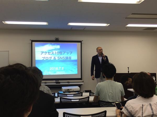 立花岳志さんのセミナーの様子の画像