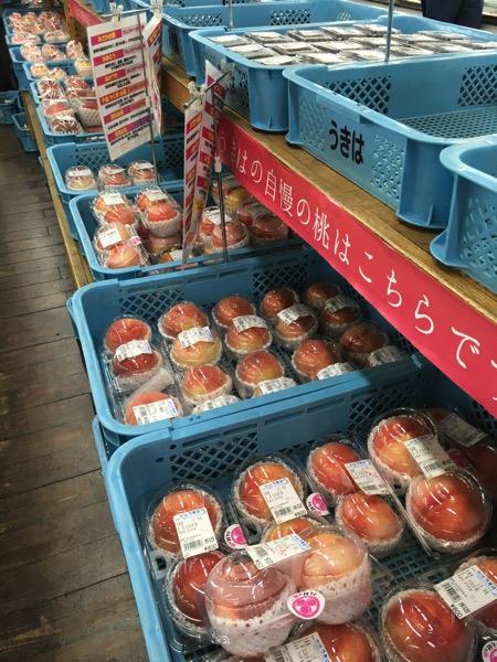 道の駅うきはの店内に並ぶ桃の画像