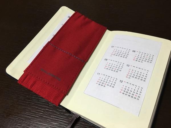 モレスキンノートブックツールベルトをモレスキンに装着した時の裏表紙の画像