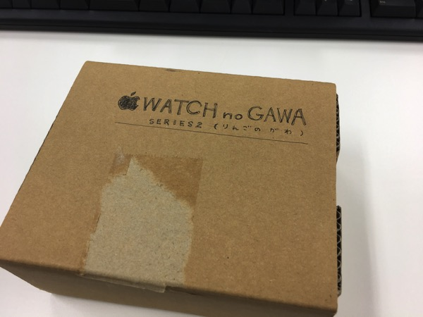 Apple Watch(no GAWA)-SERIES Zのケースの画像