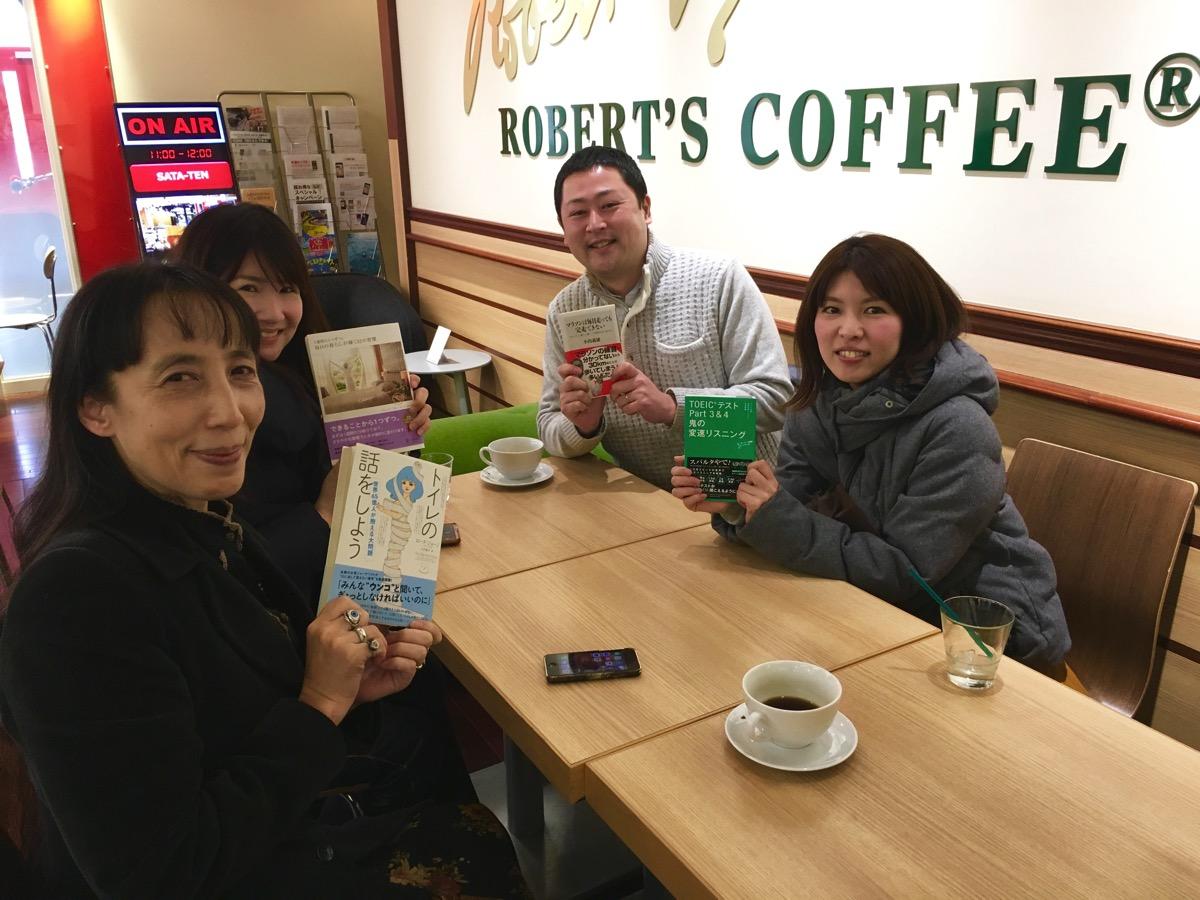 【開催レポート:ライフハック読書会Vol.2】おいしいコーヒーを飲みながら、とても和やかな時間を過ごしました。