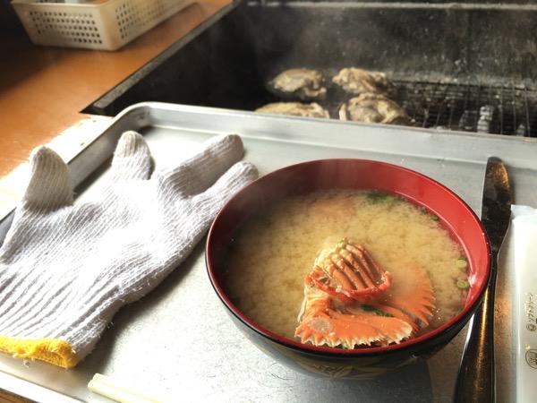 扇海老の味噌汁の画像