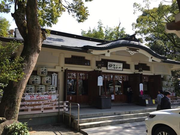 加藤神社の境内の画像