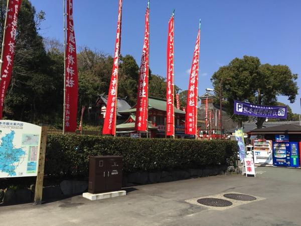 熊本稲荷神社の入り口の画像