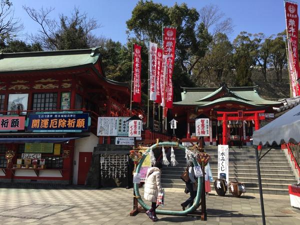 熊本稲荷神社の画像