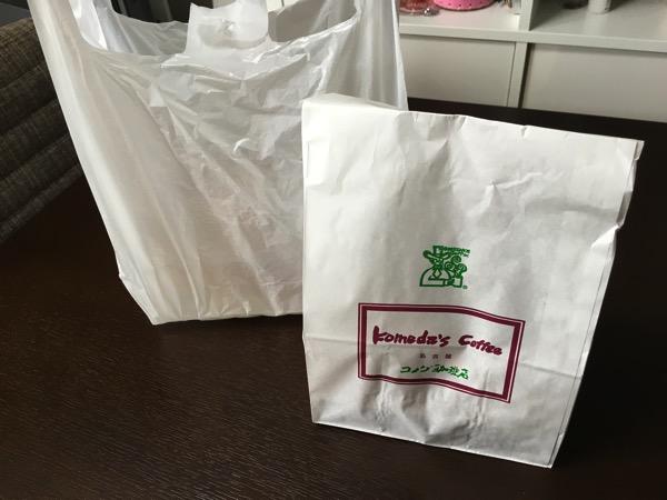 コメダ珈琲店のテイクアウトの袋の画像