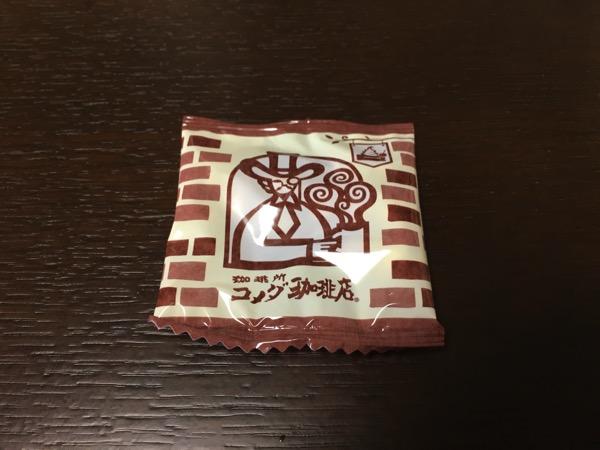 コメダ珈琲店の豆菓子袋の表の画像