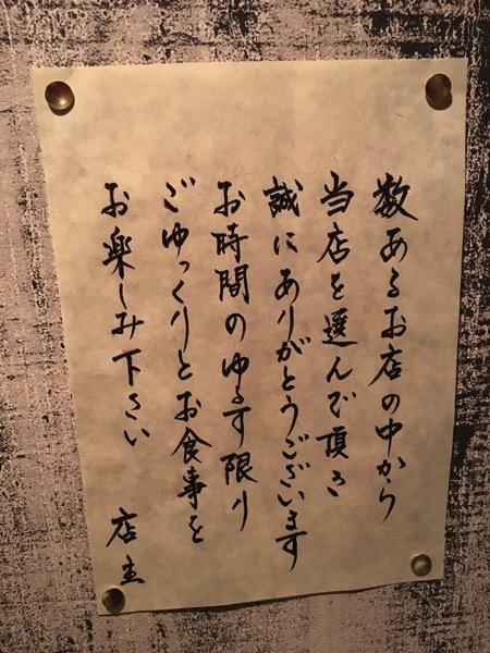 博多もつ鍋前田屋の壁紙の画像
