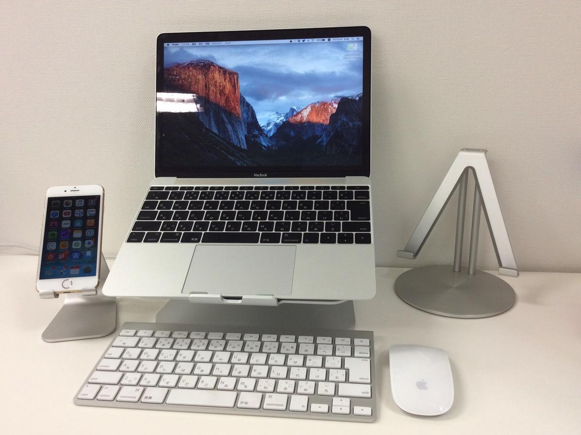 SpinidoTI-APEX Series」iPhone対応のデスクスタンドの見栄えの画像