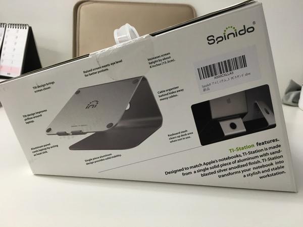 Spinidoアルミニウム製MacBook/SONY/SAMSUNGノートPC スタンドsilverの左側側面の画像