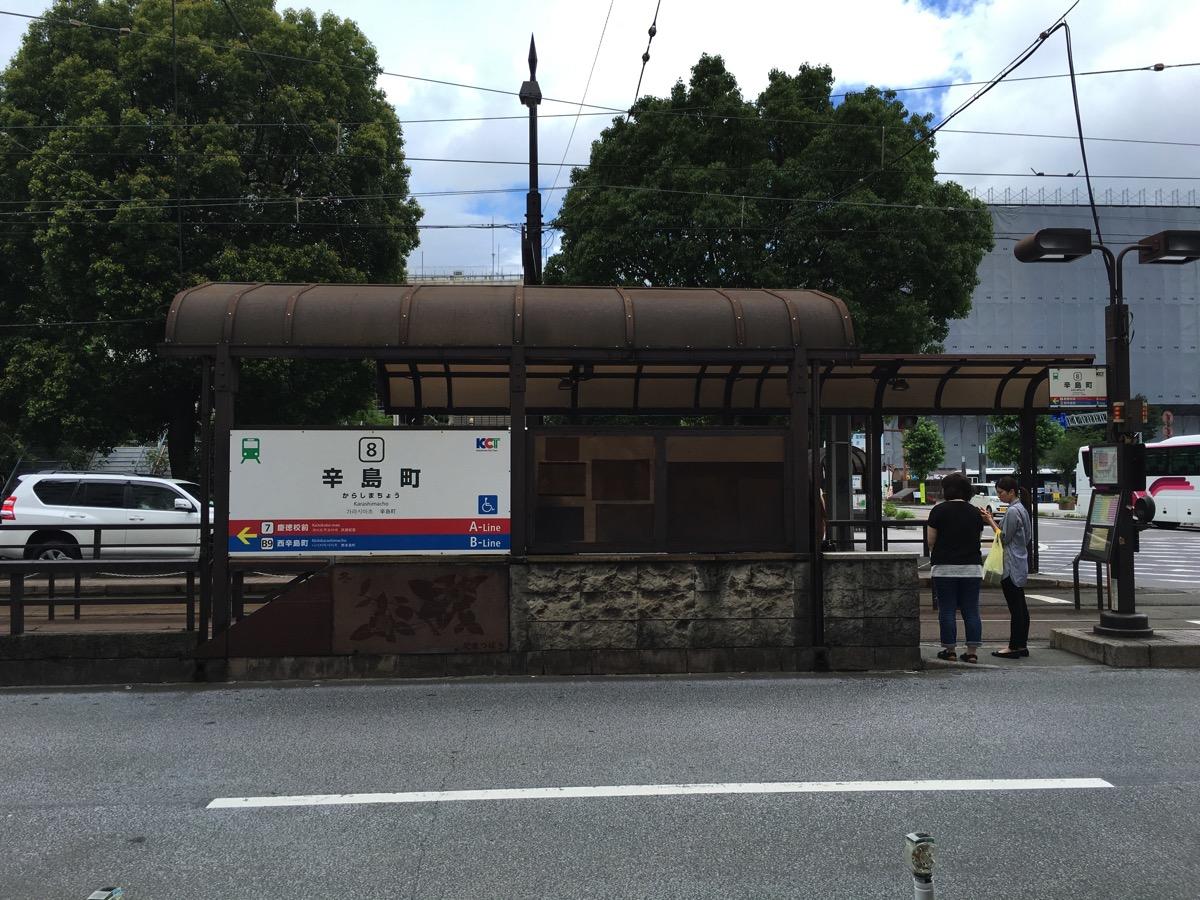 熊本の市電の辛島町の画像