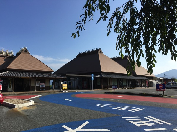道の駅うきはの外観の画像