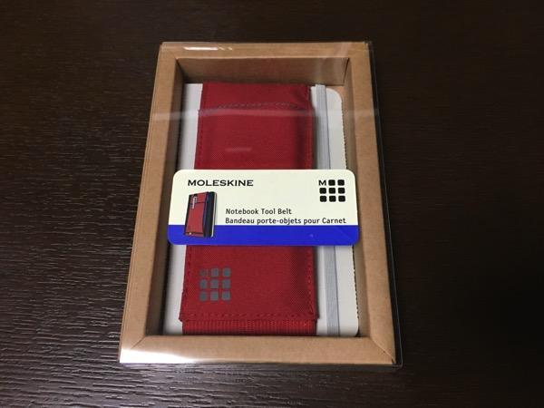 モレスキンノートブックツールベルトが箱に入っている表の画像