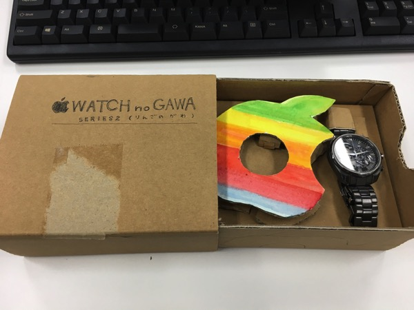 Apple Watch(no GAWA)-SERIES Zの本体の画像