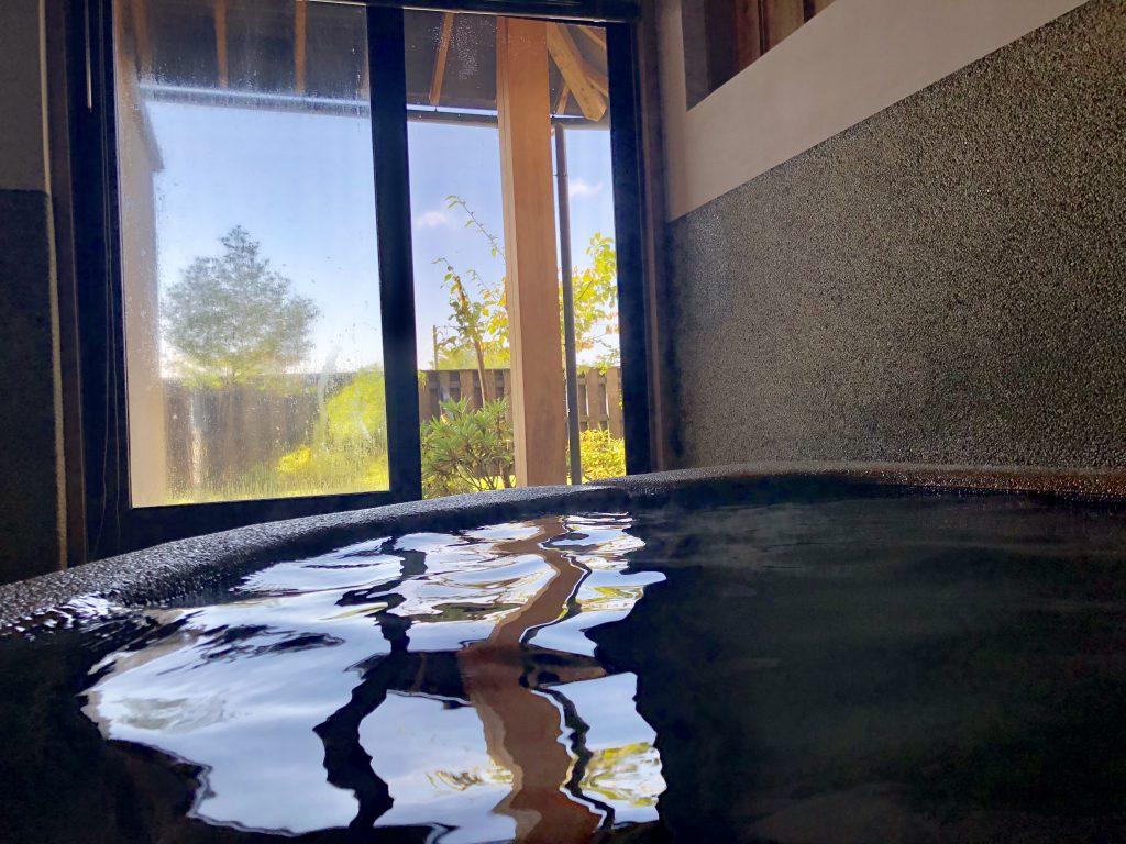 鷹の庄の内風呂の画像