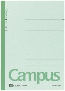ノートブック:コクヨ キャンパスノート 特殊罫1号(A4) 無地